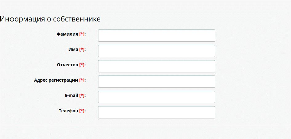 Пример заполнения заявки на подключение электроэнергии