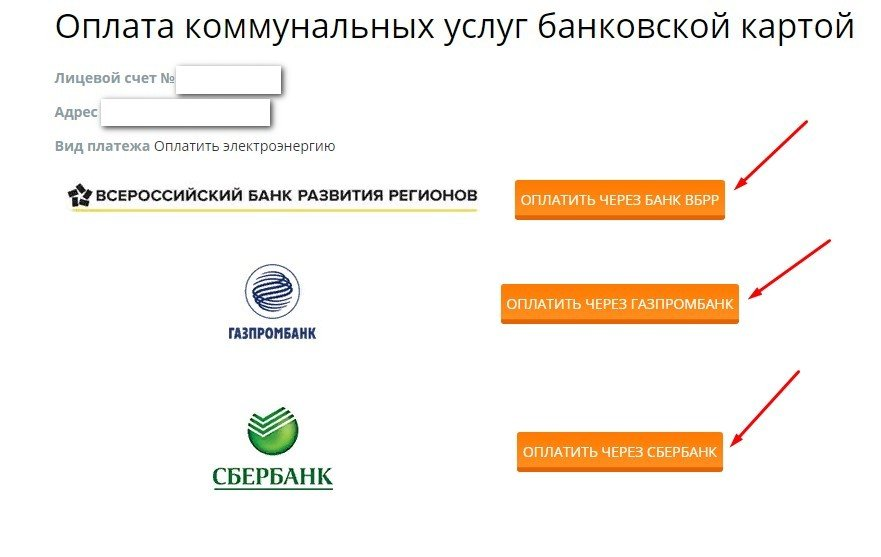 Выберите банк