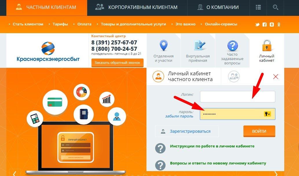 Удалите данные логина и пароля